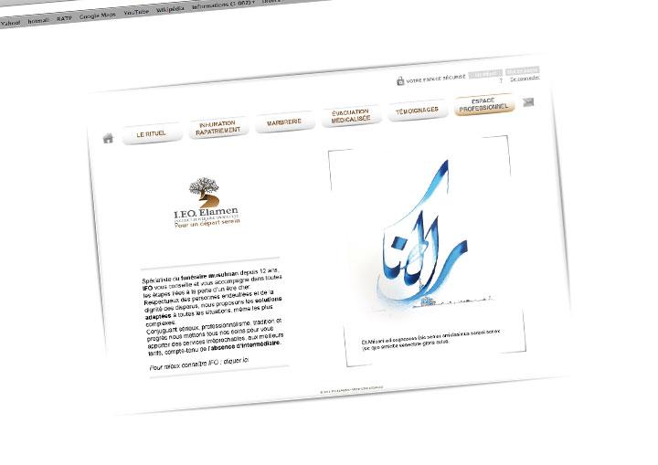 screenshots_site_ifoelamen